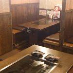 tenpo_wakayama3