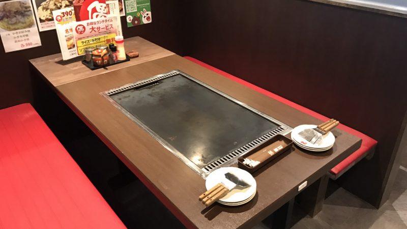 姫路広畑店